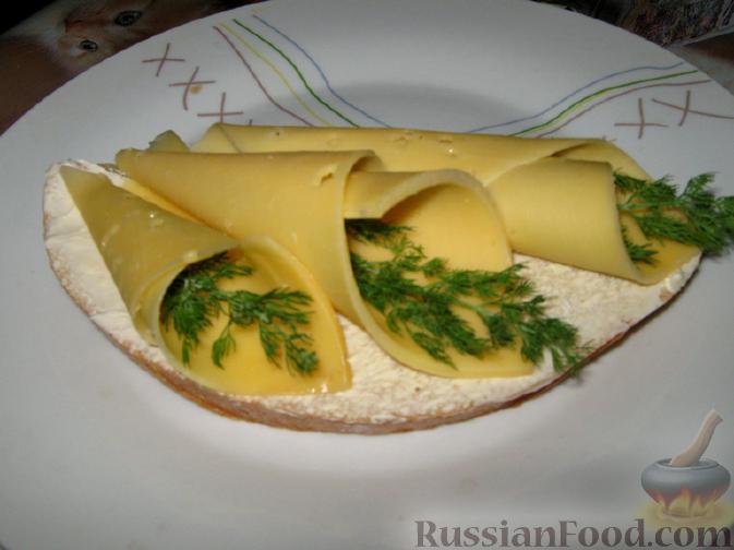 Рецепт Бутерброды с кулёчками из сыра и зелени.