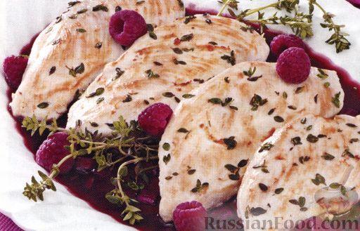 Рецепт Курица с малиной и тимьяном