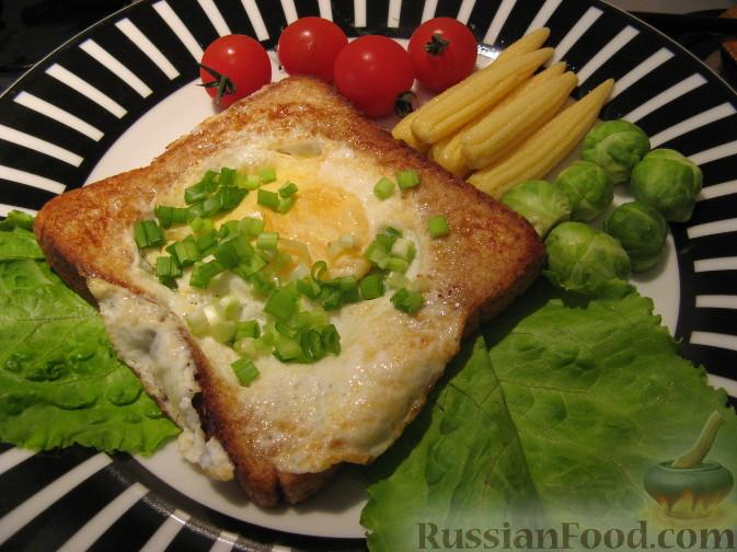 Рецепт Глазунья в хлебе или как удивить любимую утром ;)