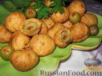 """Фото к рецепту: """"Пирожки"""" с оливками"""