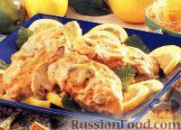 Фото к рецепту: Курица под лимонно-сливочным соусом