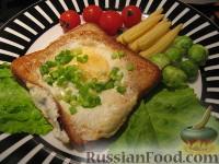 Фото к рецепту: Глазунья в хлебе или как удивить любимую утром ;)