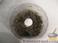 Фото приготовления рецепта: Палочки с тапенадой - шаг №2