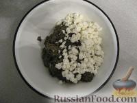 Фото приготовления рецепта: Палочки с тапенадой - шаг №3