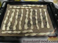 Фото приготовления рецепта: Палочки с тапенадой - шаг №5