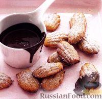 Фото к рецепту: Печенье «Мадлен» с шоколадным соусом