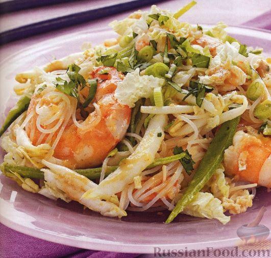 Рецепт Салат из рисовой лапши с креветками