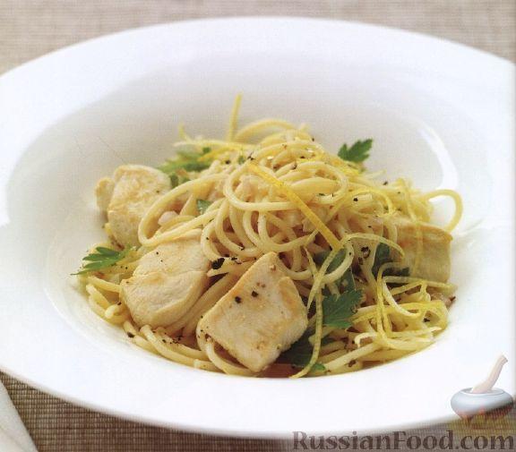 Рецепт Спагетти с куриным филе и лимонно-имбирным соусом