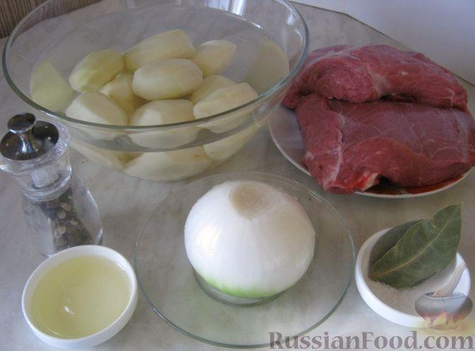 рецепт жаркое с говядины с фото