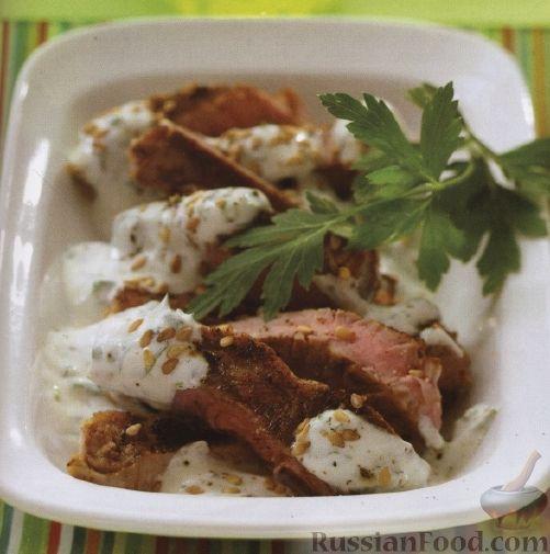 Рецепт Жареная баранина с ароматной заправкой