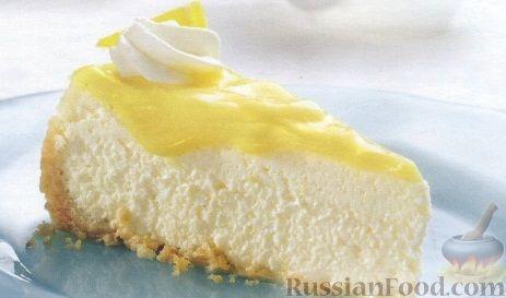Рецепт Чийкейк с лимонным кердом