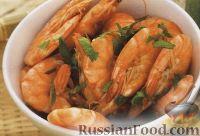 Фото к рецепту: Креветки в остром маринаде