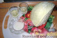 Фото приготовления рецепта: Салат из свежей капусты с растительным маслом и уксусом - шаг №1