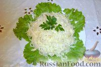Фото приготовления рецепта: Салат из свежей капусты с растительным маслом и уксусом - шаг №10