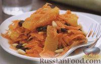 Фото к рецепту: Марокканский салат