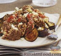 Фото к рецепту: Кус-кус с бараниной и жареными баклажанами