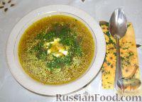 Фото к рецепту: Грибной суп (с шампиньонами)