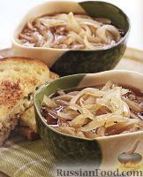 Фото к рецепту: Луковый суп