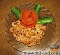 Фото к рецепту: Жареные креветки