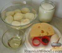Фото приготовления рецепта: Картофель, запеченный в духовке с сыром - шаг №1