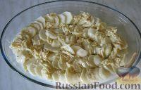 Фото приготовления рецепта: Картофель, запеченный в духовке с сыром - шаг №7