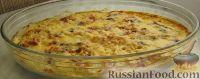 Фото приготовления рецепта: Картофель, запеченный в духовке с сыром - шаг №11