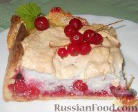 Фото к рецепту: Пирог с красной смородиной