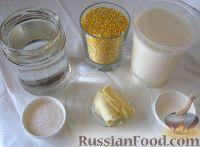 Фото приготовления рецепта: Каша из кукурузной крупы - шаг №1