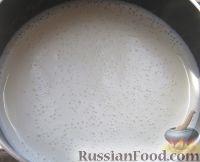 Фото приготовления рецепта: Каша из кукурузной крупы - шаг №2