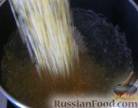 Фото приготовления рецепта: Каша из кукурузной крупы - шаг №3
