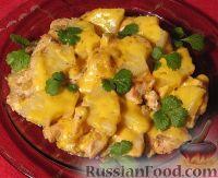 Фото к рецепту: Курица с ананасами и сыром
