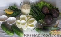 Фото приготовления рецепта: Свекольник холодный - шаг №1
