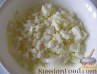 Фото приготовления рецепта: Свекольник холодный - шаг №3