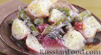 Фото к рецепту: Картофельный салат со спаржей