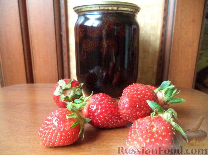 Фото приготовления рецепта: Пятиминутка из клубники или земляники - шаг №9