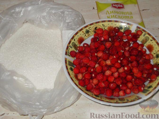 Фото приготовления рецепта: Варенье из земляники лесной - шаг №1