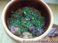 Фото к рецепту: Жаркое по-русски в горшочках