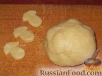 Фото к рецепту: Основное песочное тесто