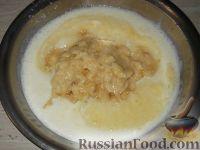Фото приготовления рецепта: Банановый пирог - шаг №5
