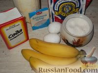 Фото приготовления рецепта: Банановый пирог - шаг №1