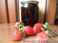 Фото к рецепту: Пятиминутка из клубники или земляники