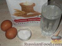Фото приготовления рецепта: Тесто для лагмана - шаг №1