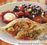 Фото к рецепту: Кальцоне с индейкой и овощами