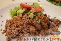 Фото к рецепту: Куриные сердечки в томатном соусе