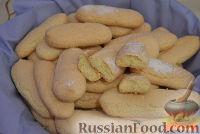 """Фото к рецепту: Печенье """"Савоярди"""""""