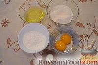 """Фото приготовления рецепта: Печенье """"Савоярди"""" - шаг №1"""