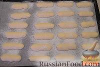 """Фото приготовления рецепта: Печенье """"Савоярди"""" - шаг №4"""