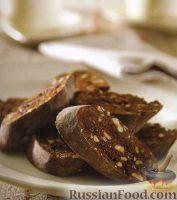 Фото к рецепту: Шоколадные бискотти с фундуком