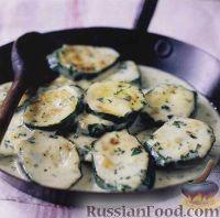 Фото к рецепту: Цуккини в сметане