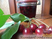 Фото к рецепту: Варенье из вишни